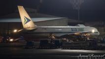 VT-BDK - Blue Dart - Boeing 757F