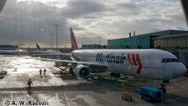 001 - PH-MCI (MP Boeing 763) @ Schiphol