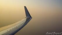 Boven de smog laag